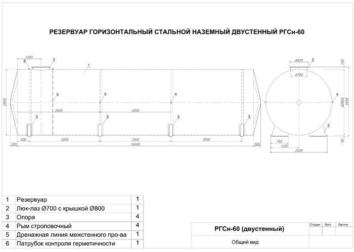 6bf712f98e24527b63d93ccd26f45a5a.jpg
